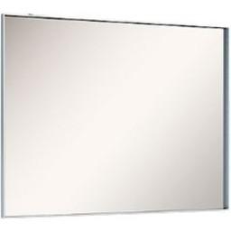 Wiesbaden Tigris spiegel aluminium lijst  1200x600x21