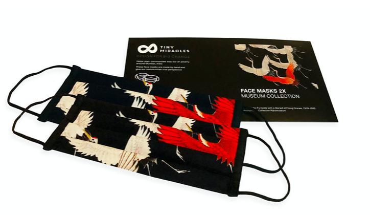 Kraanvogels mondkapje set van 2 - Duurzaam, Wasbaar, Herbruikbaar - 2-laags Katoen - Ademend - Print-2
