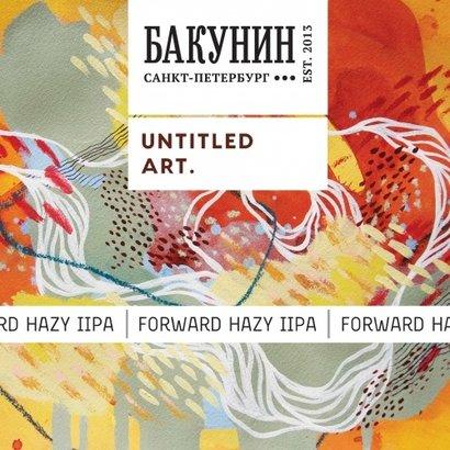 Untitled Art Untitled Art. / Bakunin - Forward Hazy IIPA - 473 ml