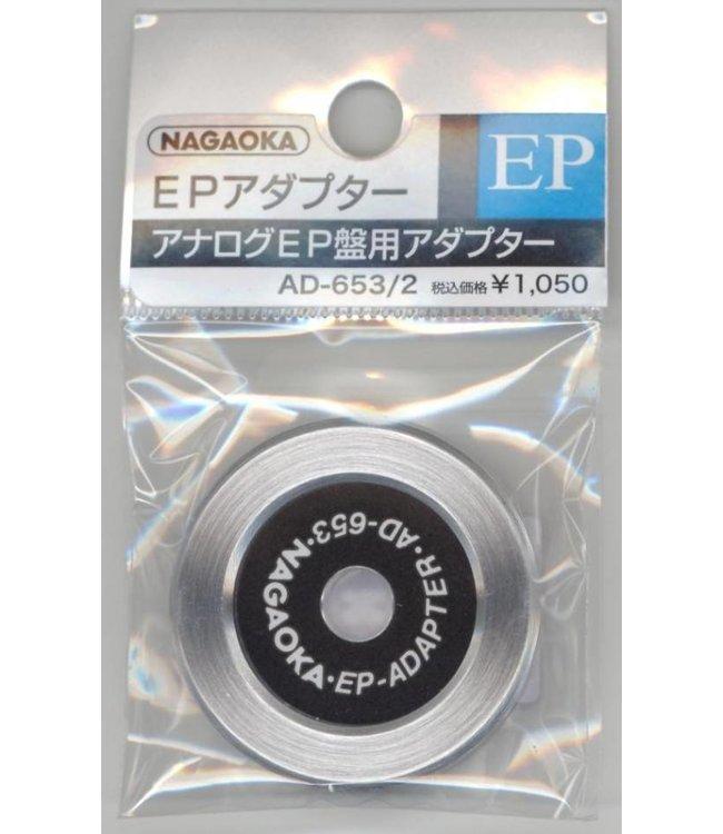 Nagaoka Single Adaptor