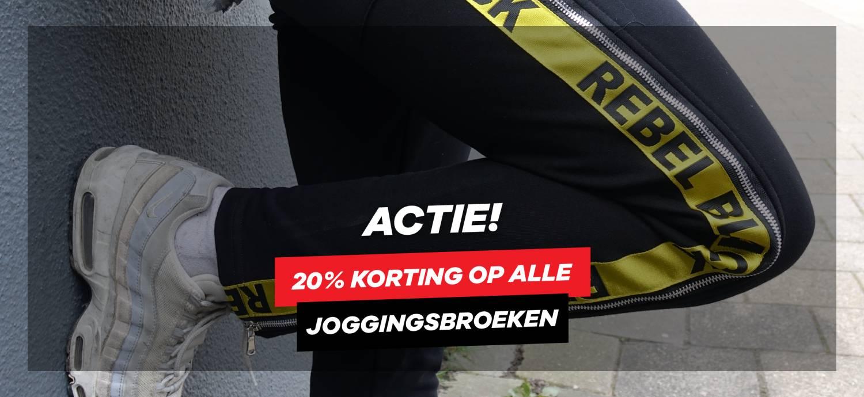 Jogingbroek