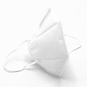 Medisana FFP2 Mondmaskers Zonder Ventiel - 10 St (Individueel verpakt)