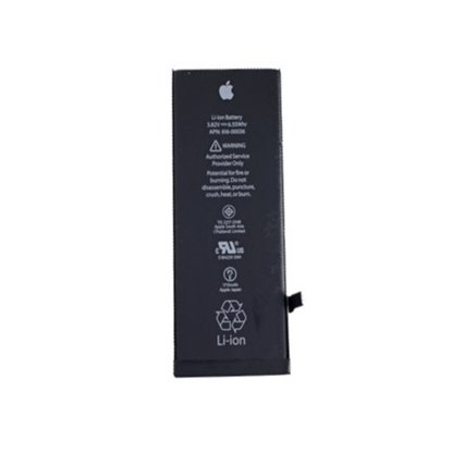 WeCell  iPhone 7 plus Batterij