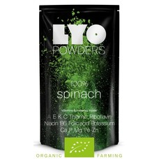 Lyo Food Powders Spinach