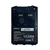 IS520.1 batterij