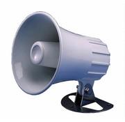 Standard Horizon 220SW Loud Hailer