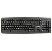 Gembird AZERTY  USB toetsenbord