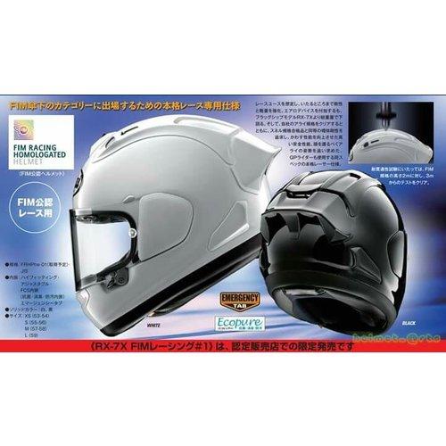 Arai RX-7V EX2 Racing Spoiler