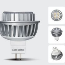 LED GU5.3 MR16 7W 2700K 350lm 40° Dimmable