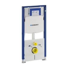 Geberit Duofix sigma up320 wc-element hoogte 112 cm. 111308005