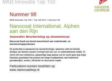 SME Innovation Top 100