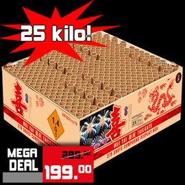 Geisha Mei Tai Tailgate 270's