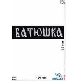 Batushka Batushka - Metalband - silver
