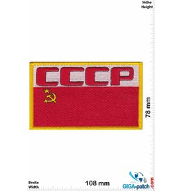 Army CCCP - Soviet Union Army Patch  - HQ