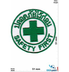 Emergency Emergency - Safety First - Thai - green