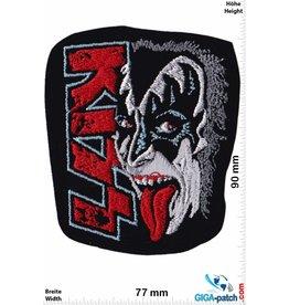 Kiss Kiss - Gene Simmons - Zunge - HQ