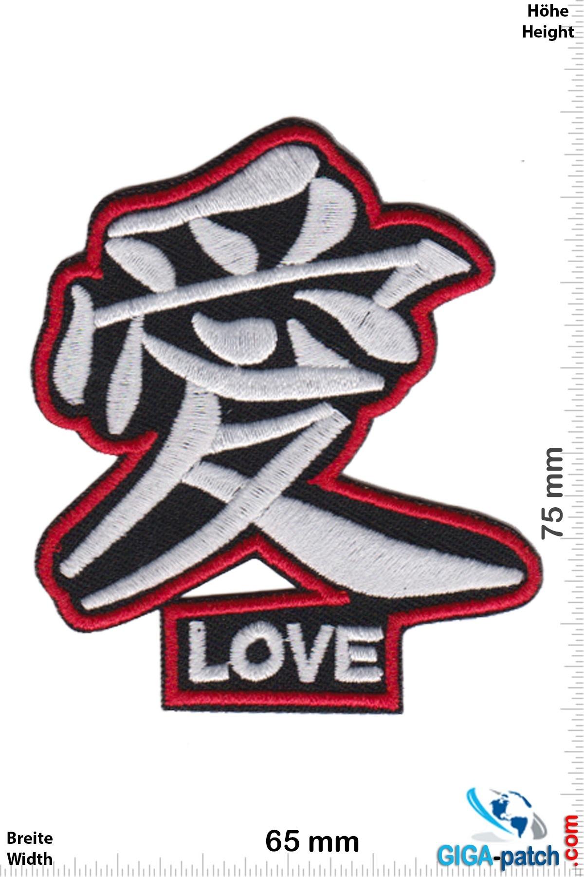 Love Love - Chinesisch - black silver
