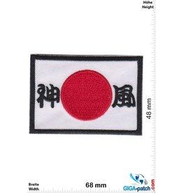 Japan, Japan Japan - Kamikaze - Flag
