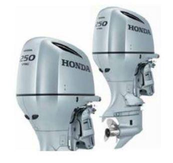 Honda Honda BF 250 (250 PS)