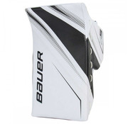 Bauer Supreme 2S Pro Blocker Senior