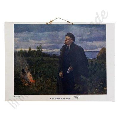 Oude schoolplaat 'Lenin No. 1'