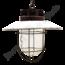 "Fabriekslamp ""Baby Petrovice"" - Origineel"