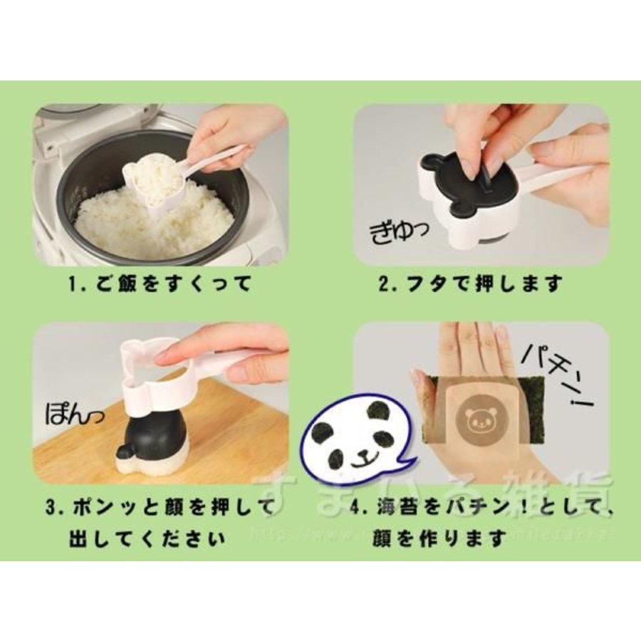 Panda Onigiri Set-3