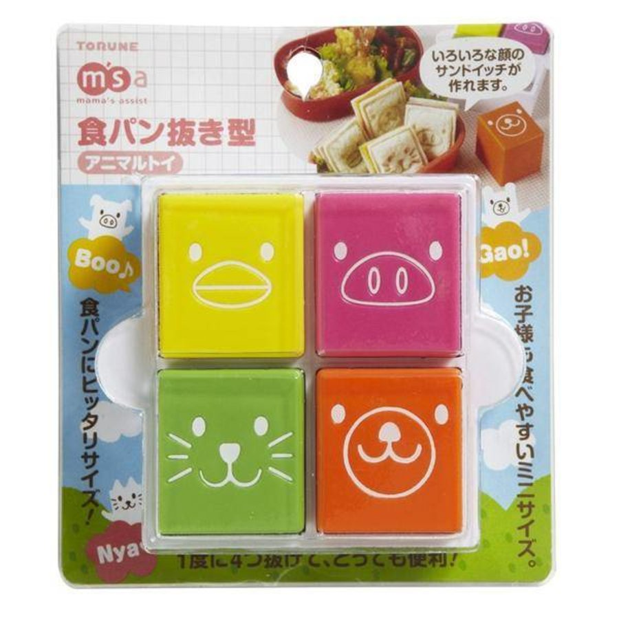 Sandwich Sando Animal Cutters & Stamps-3