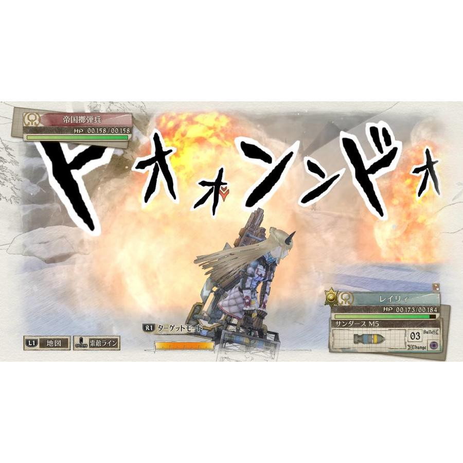 Valkyria Chronicles 4 - Playstation 4