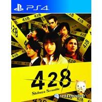 428 Shibuya Scramble - Playstation 4