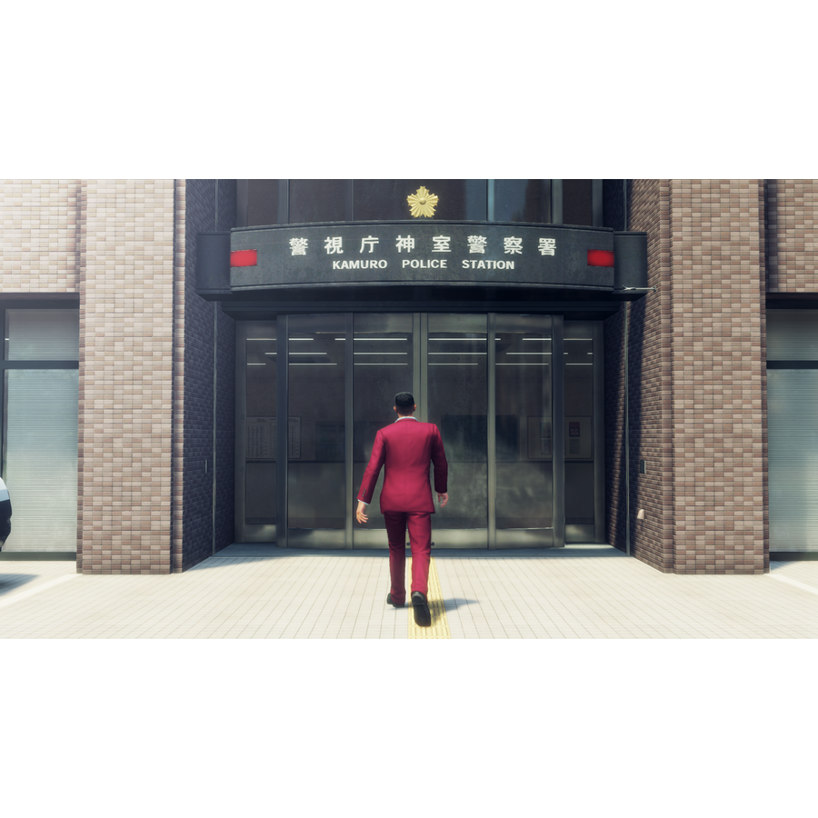 Yakuza: Like A Dragon - Day One - Playstation 4