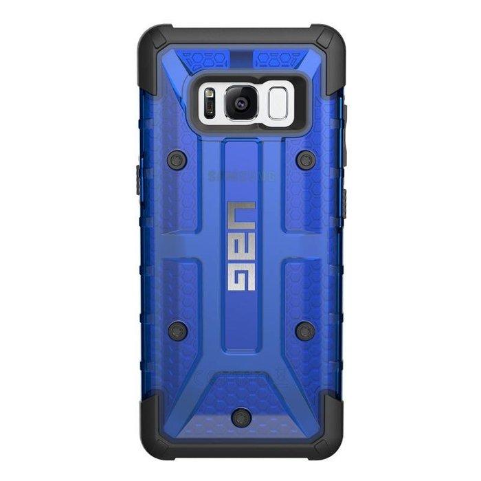 Hard Case Galaxy S8 Plasma Cobalt Blue