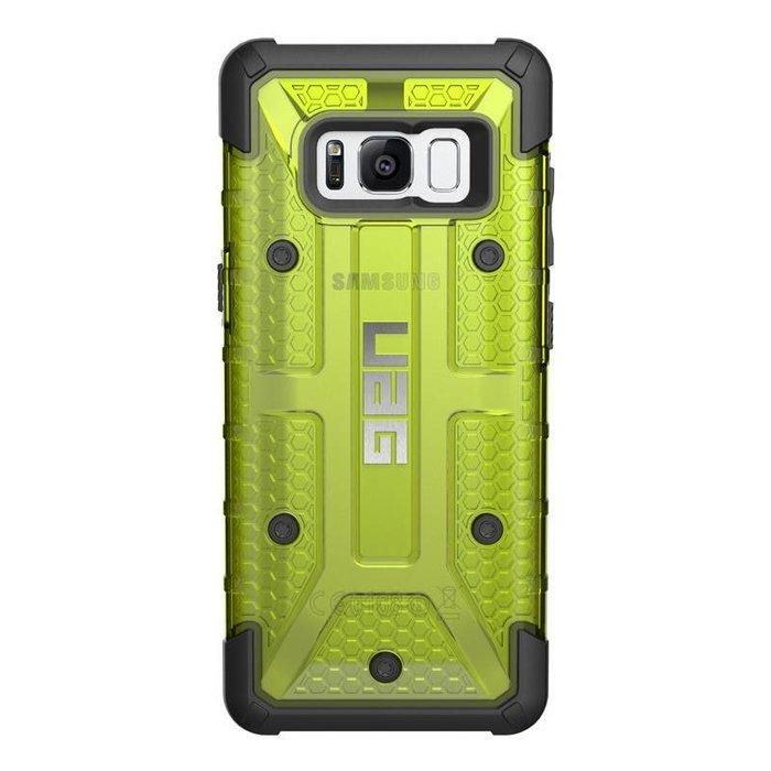Hard Case Galaxy S8 Plasma Citron Green Clear