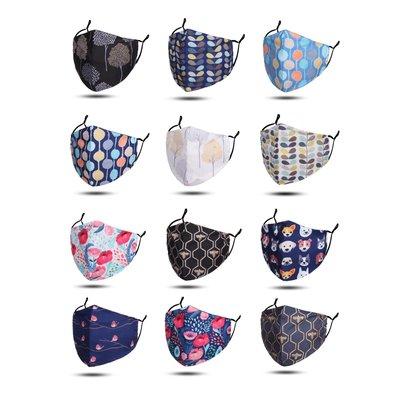 M&K Collection Schutzmaske Baumwolle mit Filterfach Set 11 assorti