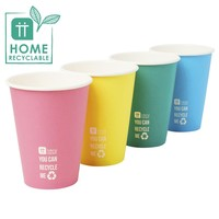 Talking Tables Paper Cups Brights Rainbow