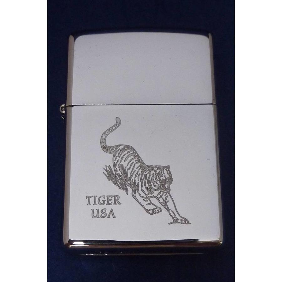 Aansteker Zippo Tiger USA