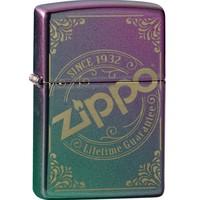 Lighter Zippo Logo