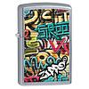 Zippo Lighter Zippo Graffiti