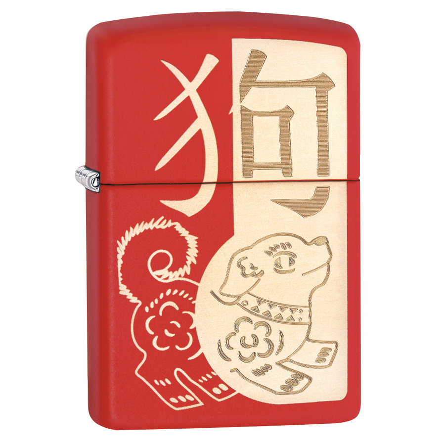 Lighter Zippo Year of the Dog