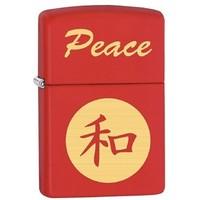 Aansteker Zippo Chinese Sign Peace