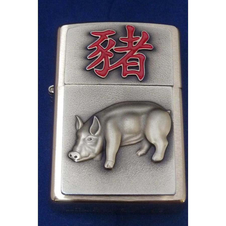 Lighter Zippo Year of the Pig