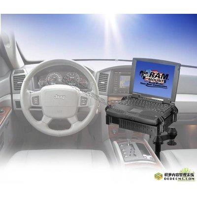 RAM Mount Double Swingarm netbook of laptop RAM-VP-SW1-1218
