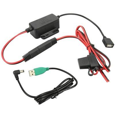 RAM Mount GDS® Modular Hardwire Charger  Female USB -5V Jackplug