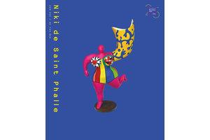 Niki de Saint Phalle aan Zee