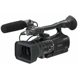 Sony huur Sony Videocamera