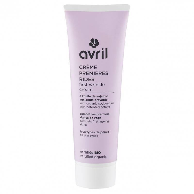Avril Organic Anti-wrinkle Cream