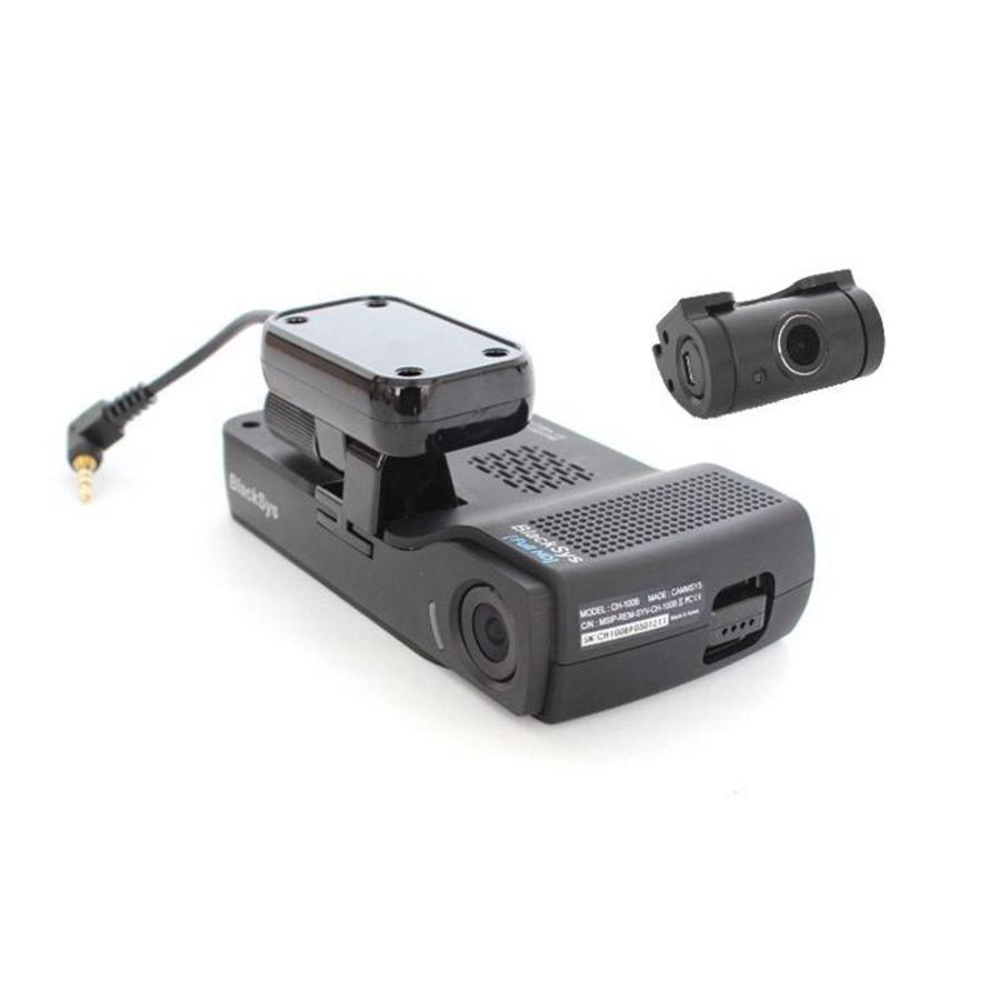 CH-100B 2 channel dashcam