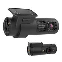 DR750S-2CH IR dashcam