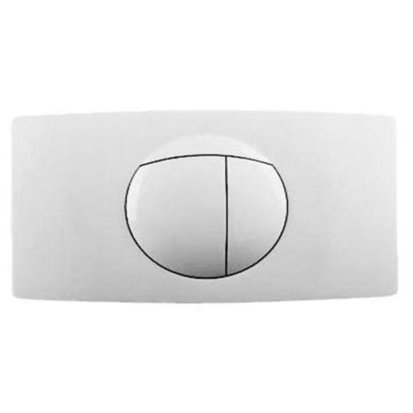 Sanit Sanit UPSPK 980 pressure plate white sanit