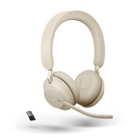 Evolve2 65 UC Stereo USB-A (Beige)